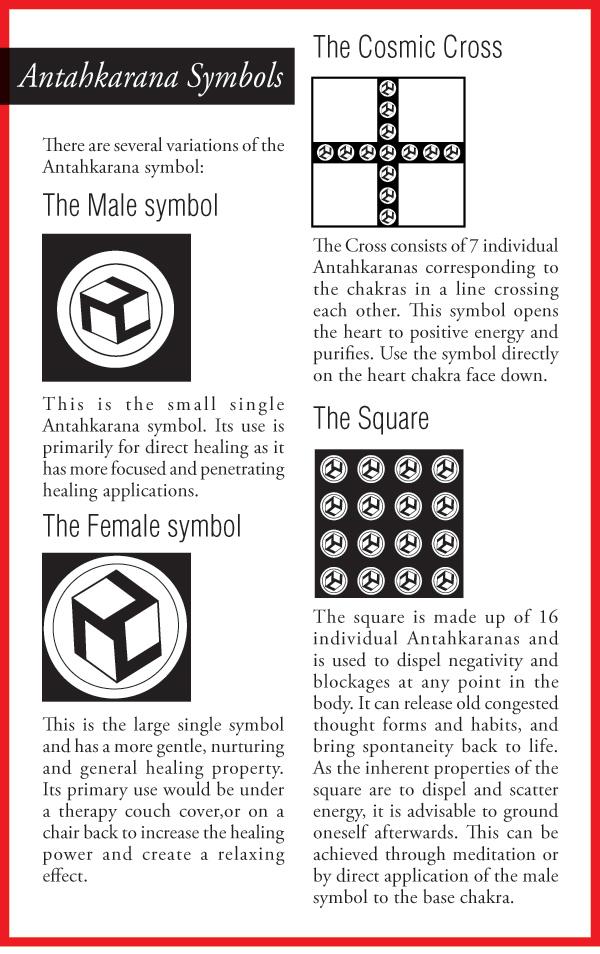 Antahkarana Ancient Symbol Of Healing A Guide For Survival